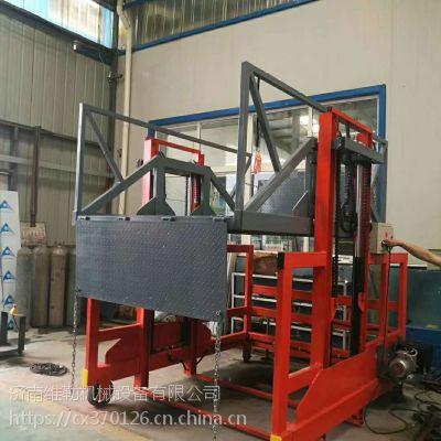 济南维勒多功能卸货平台 装卸货梯