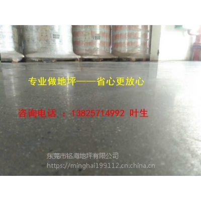 广州花都水泥地硬化处理+越秀金刚砂硬化地坪--铭海--地坪革新