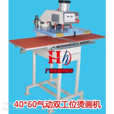 气动双工位烫画机40*60热转印烫钻机自动压烫机球衣印号烫印机