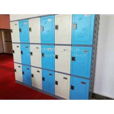 山东地区供应深圳聚优美防水更衣柜颜色自选自由拆卸性价比