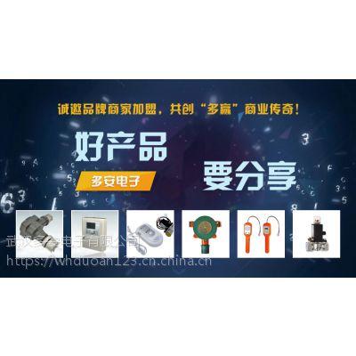 湖南株州可燃气报警器招商代理,适合年轻人创业的项目,风险低