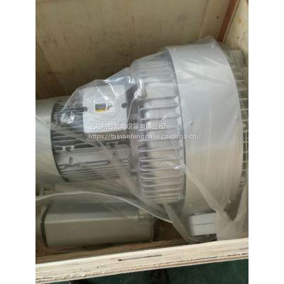 供应风帕克20kw双段漩涡风泵 气力输送漩涡泵