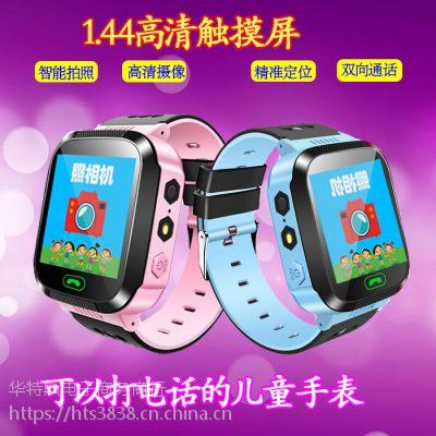 智能手表定位防水打电话儿童智能电话手表智能穿戴产品代加工