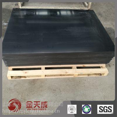 厂家直销雕刻机专用PVC黑色硬板 硬度高 平整度高