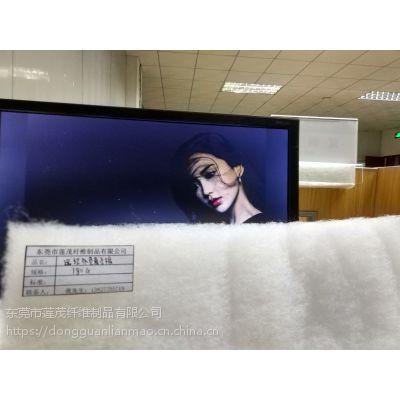 厂家供应 远红外负离子棉 多功能纤维棉 家居家纺医疗工业等多元化产品材料180g/㎡180cm