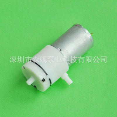 微型真空泵S370D1-VP吸奶器气泵,真空包装机气泵,长寿命,参数可定制