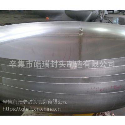 新疆椭圆封头生产厂家 新疆双层油罐封头