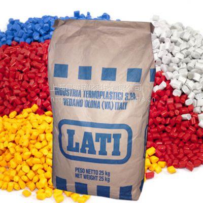 无锡经销意大利LATI拉提尼龙Latamid 66 H2PX-V0 纯树脂阻燃高韧性PA66