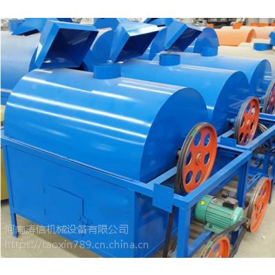 河南小型炒货机多功能不锈钢炒货机详细介绍图品价格