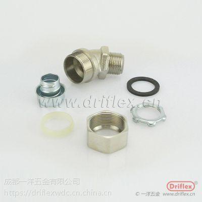 Driflex供应 包塑管接头 双扣金属软管接头 黄铜45度弯头