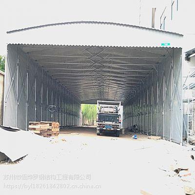 南京市溧水区推拉雨棚 大型仓库伸缩篷 布 活动伸缩雨篷 厂家定制供应