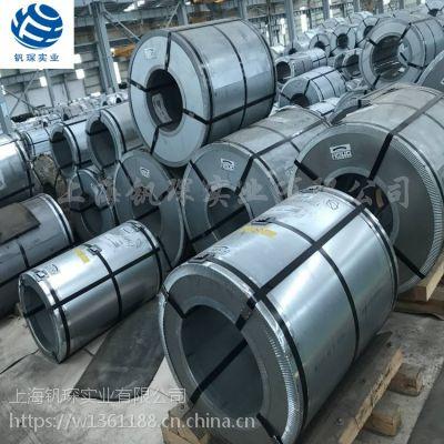 B50A290硅钢卷加工价格