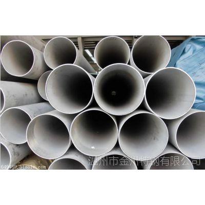 温州不锈钢管生产厂家 tp304l不锈钢管价格