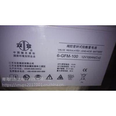西宁双登蓄电池2V500AH厂家直销