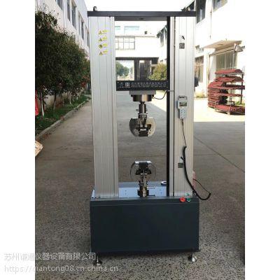 台州5吨拉力机厂家 台州金属拉力机 常州铝板试验机 屈服强度测试仪