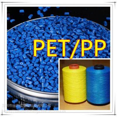 厂家生产定制涤纶长丝色母粒 pet纺丝蓝色母 无纺布化纤色母料 来样精准配色 良好的抗老化