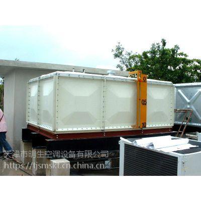 辽宁玻璃钢水箱生产厂家哪家好 ? 明生你的放心选择