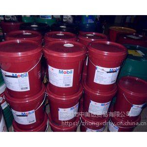 美孚维萝斯CX锭子油,Mobil Veiocite Oil CX纺织机油
