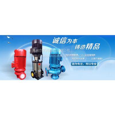西安汉中泉尔室外室内消防火栓加压,喷淋泵XBD12/40G-L 电动机消防泵组