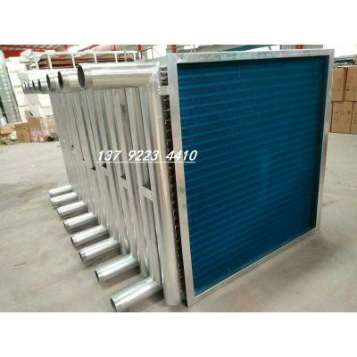 【表冷器生产厂家】-永钊空调 ||0534 6345869
