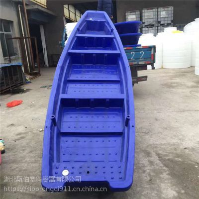5米pe塑料渔船水产养殖塑料船双层牛筋捕鱼船保洁观光打捞小船
