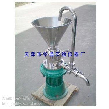 乳化沥青胶体磨价格