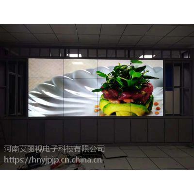 鹤壁一体机订购厂家,平顶山触摸电视机,南阳广告机采购商