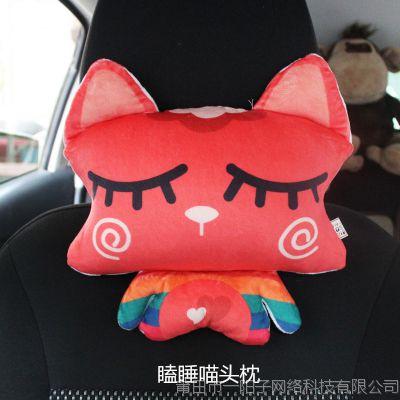 汽车头枕卡通车用护颈枕猫咪创意小枕头男女可爱内饰品车座椅靠枕