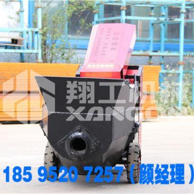 翔工邢台二次构造浇筑泵 二次结构混凝土输送泵 小型二次构造柱泵