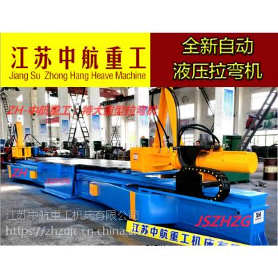 厂家供应拉弯机,型材拉弯机