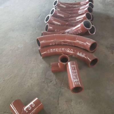 上海供应耐高压陶瓷耐磨直管耐高温产品销售