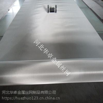 sus316不锈钢方孔网 1000目0cr17ni12mo2耐高温过滤网