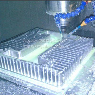 铝合金手板模型制作 样品CNC 加工SLA激光高精密快速成型复模定制