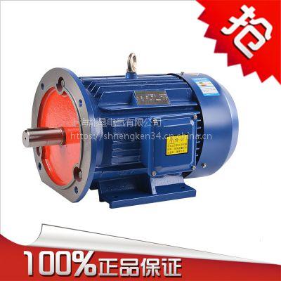 供应机械设备用三相异步电动机Y132S-4-5.5KW 上海能垦三相交流电机
