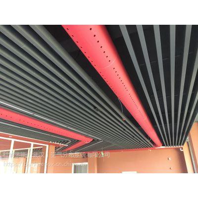 低矮空间空调纤维织物风管