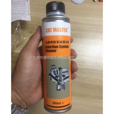 300ml 马口铁罐 添加剂罐 油路系统清洗剂铁罐 积炭清除剂瓶 气雾罐加拉环盖