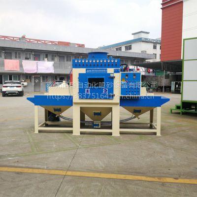 百粤自动喷砂机供应 全自动喷砂机多少钱
