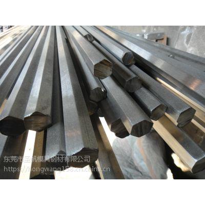 供应欧洲材质36Mn5合金结构钢