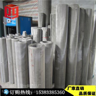 专业生产不锈钢纱窗厂家 金刚网304不锈钢纱窗