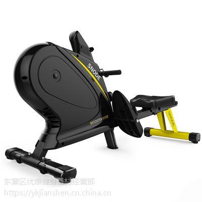 美国斯诺德磁控划船机纸牌屋划船器——东营东城划船器健身器材专卖店