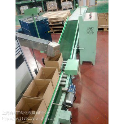 上海合率制造各类螺丝包装线