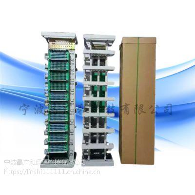 户外式720芯modf光纤配线架