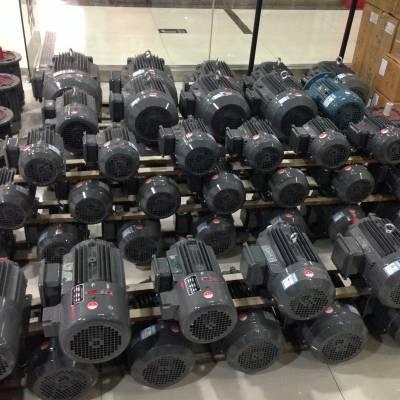 上海德东电机西北办事处销售 YE2-80M2-4 0.75KW 三相异步电机