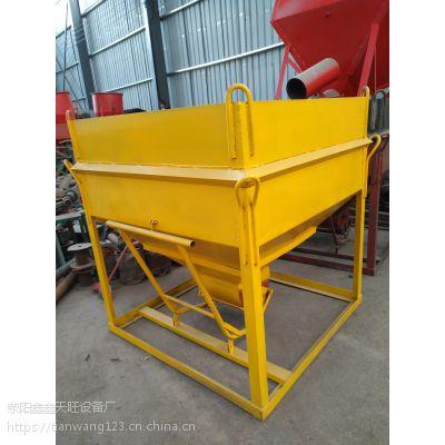 湖南汨罗鑫旺800/1200型方锥形物料吊运设备