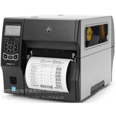 Zebra ZT420宽幅热转印工业标签打印机,6英寸打印宽幅