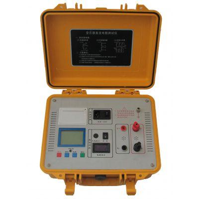 变压器直流电阻测试仪/交直流直阻测试仪/10A直流电阻测试仪/源创电力
