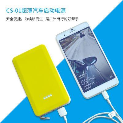 TPF CS-01新款超薄移动电源 power bank 迷你手机充电宝大容量移动电源