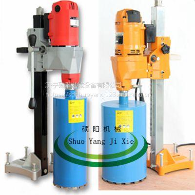 硕阳机械HZ-200混凝土钻孔取芯机多功能水钻机