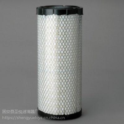 唐纳森滤芯S 7A18 A质优价廉