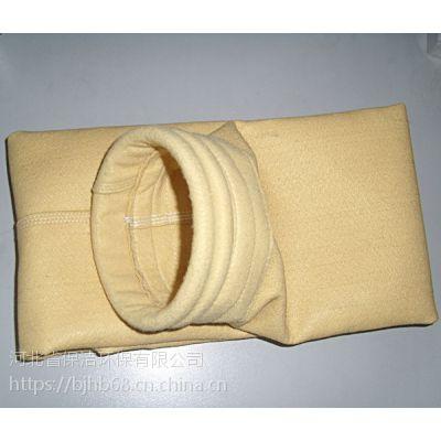 玻纤除尘布袋 除尘器布袋生产厂家